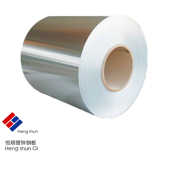 Hengshun galvanized coil