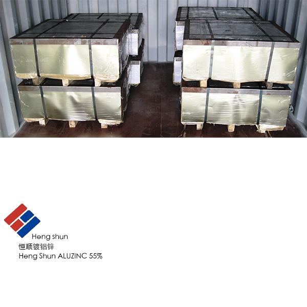 Hengshun aluminium zinc